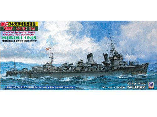 Two ships set whether the sea No.16 Maritime Self-Defense Force missile boats Falcon 1/700 Water Line (japan import)