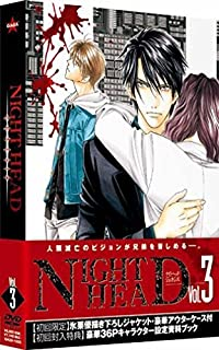 NIGHT HEAD GENESIS Vol.3 [DVD]