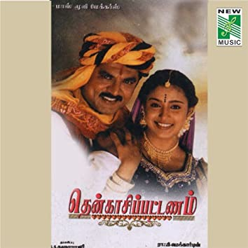 Thenkasi Pattanam (Original Motion Picture Soundtrack)