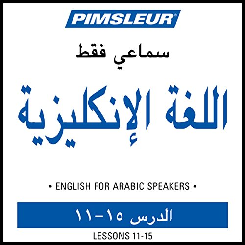 ESL Arabic Phase 1, Unit 11-15 audiobook cover art