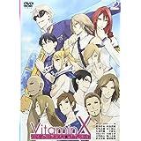 VitaminX いくぜっ! トキメキ☆フルバースト(価格改定版) イベントDVD