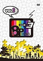 「8P channel 3」Vol.1 [DVD]