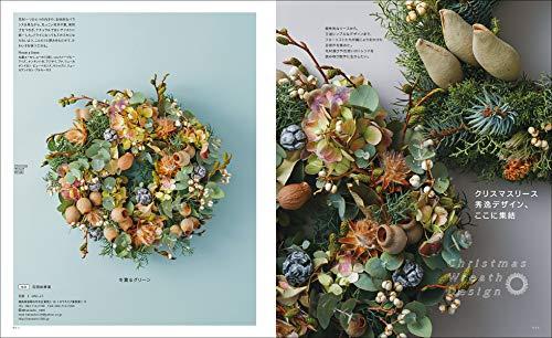 フローリスト 2019年12月号 商品画像