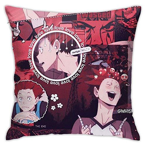 CANMA Kissenbezug Tendou Satori Lo Bildschirm dekorative Überwurfkissenbezüge Kissenbezug für Home Sofa 18 X 18 Zoll