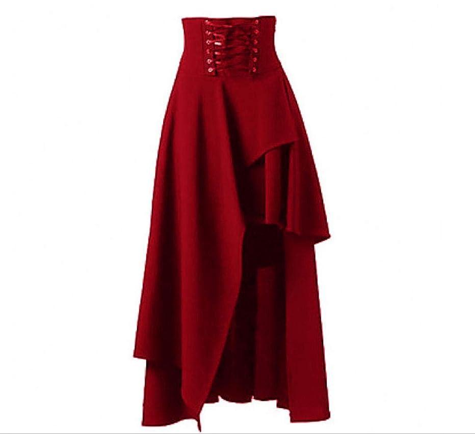 並外れて食用是正[アルトコロニー] v系 アシメスカート ハイウェスト ライブ 衣装 コルセット パンク ロック 赤 黒 M ~ XL レディース