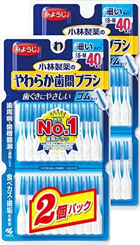 糸ようじ 小林製薬 やわらか歯間ブラシ 細いタイプ SS-Mサイズ 40個 (x 2)
