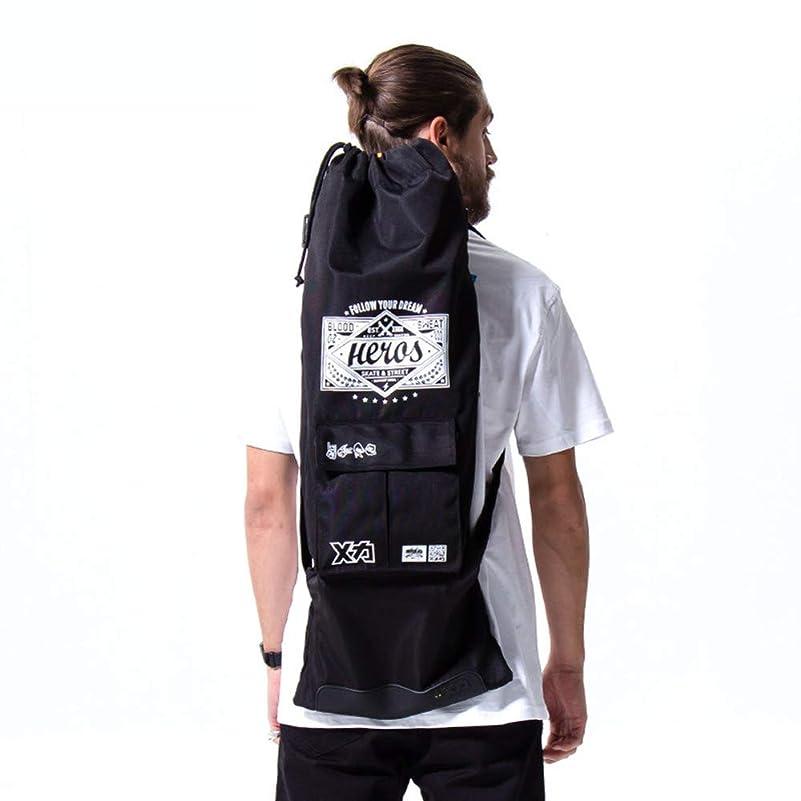 スケジュール勉強する助けになるスケボー バッグ スケートボード ケース 85cm×33cm 防水 二重加工 二種持ち方 ヘルメット プロテクター 靴 収納可能