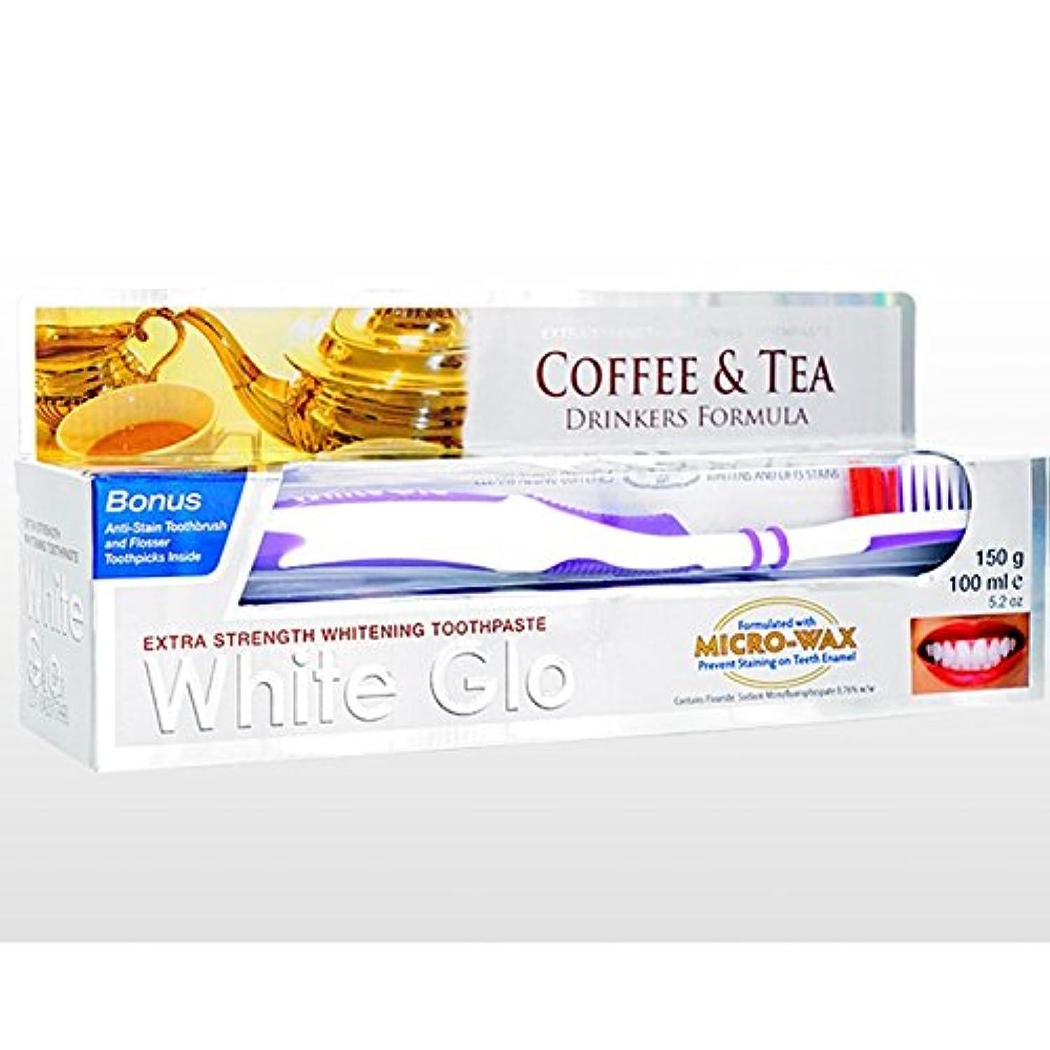 絶壁チャーター若さホワイトグロ ホワイトニングトゥースペースト(コーヒー&ティードリンカーズフォーミュラー)150g 1本
