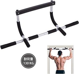 懸垂 マシン 室内 懸垂器具 懸垂マシン ぶら下がり健康器 自宅 筋トレ 筋肉 トレーニング 腹筋 背筋 腕立て伏せ けんすい アイアンジム 筋トレマシン 懸垂 器具 ダイエット