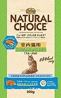 ナチュラルチョイス 室内猫用アダルト サーモン 500g×4個セット
