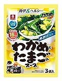 わかめスープ わかめとたまごのスープ 3食 ×10袋