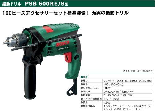 BOSCH(ボッシュ)振動ドリルPSB600RE/S