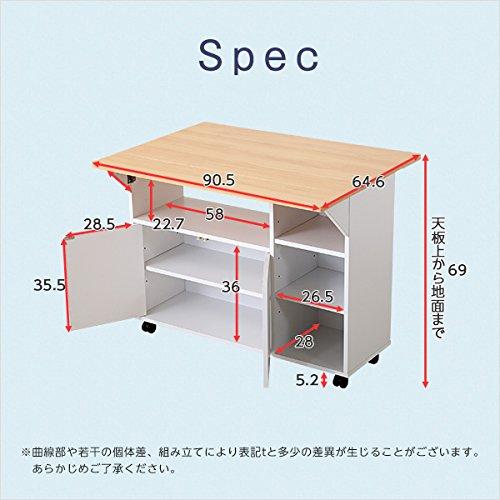 ホームテイストChane『バタフライタイプのキッチンワゴンHT-CH90』