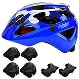 ヘルメット 子供用 自転車 ヘルメット プロテクターセット保護用ヘルメット 6~14歳子供用 超高耐衝撃性 超軽量 通気穴 肘パッド 膝パッド 手のひら ケガ防止 スケート 安全対策-青