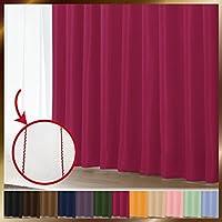 窓美人 1級遮光カーテン&UV・遮像レースカーテン 各1枚 幅150×丈200(198)cm アンティークローズ+アンティークローズ 断熱 遮熱 防音 紫外線カット