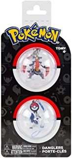 Pokemon Action Figures For Boys 3 Years & Above,Multi color