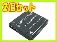 【掘出】2個セット ≪ Panasonic パナソニック ≫ DMW-BCK7 互換 バッテリー