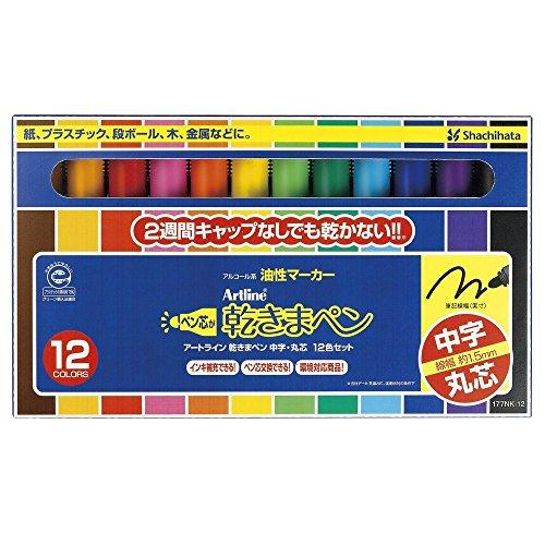 (まとめ買い) シヤチハタ 油性マーカー 乾きまペン 中字丸芯 12色セット 177NK-12S 【×3】