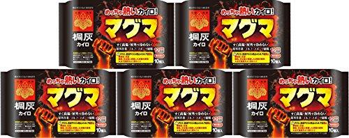 【5個セット】めっちゃ熱いカイロ マグマ 10個入