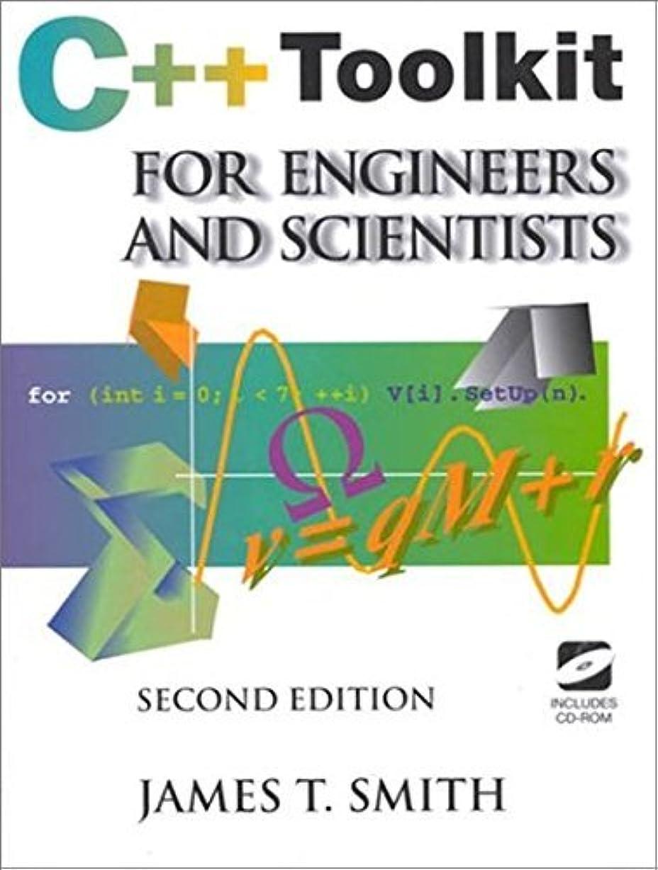 ディスコ素晴らしい良い多くの処分したC++ Toolkit for Engineers and Scientists (English Edition)