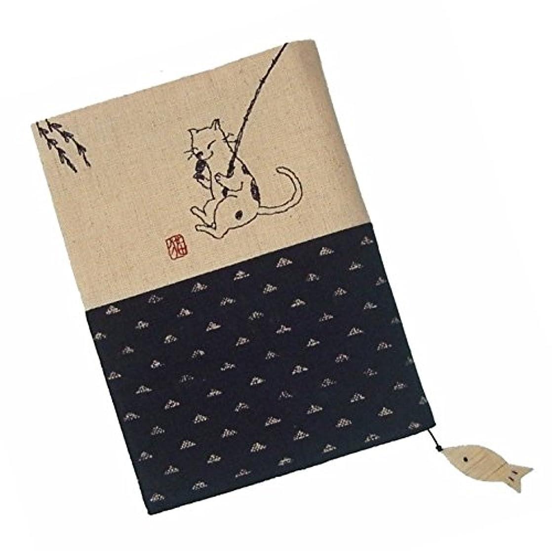 メーター期待して押すドン?ヒラノ - 魚つり 和柄チックな猫刺繍ブックカバー DON HIRANO #文庫判 (ネイビー 紺)