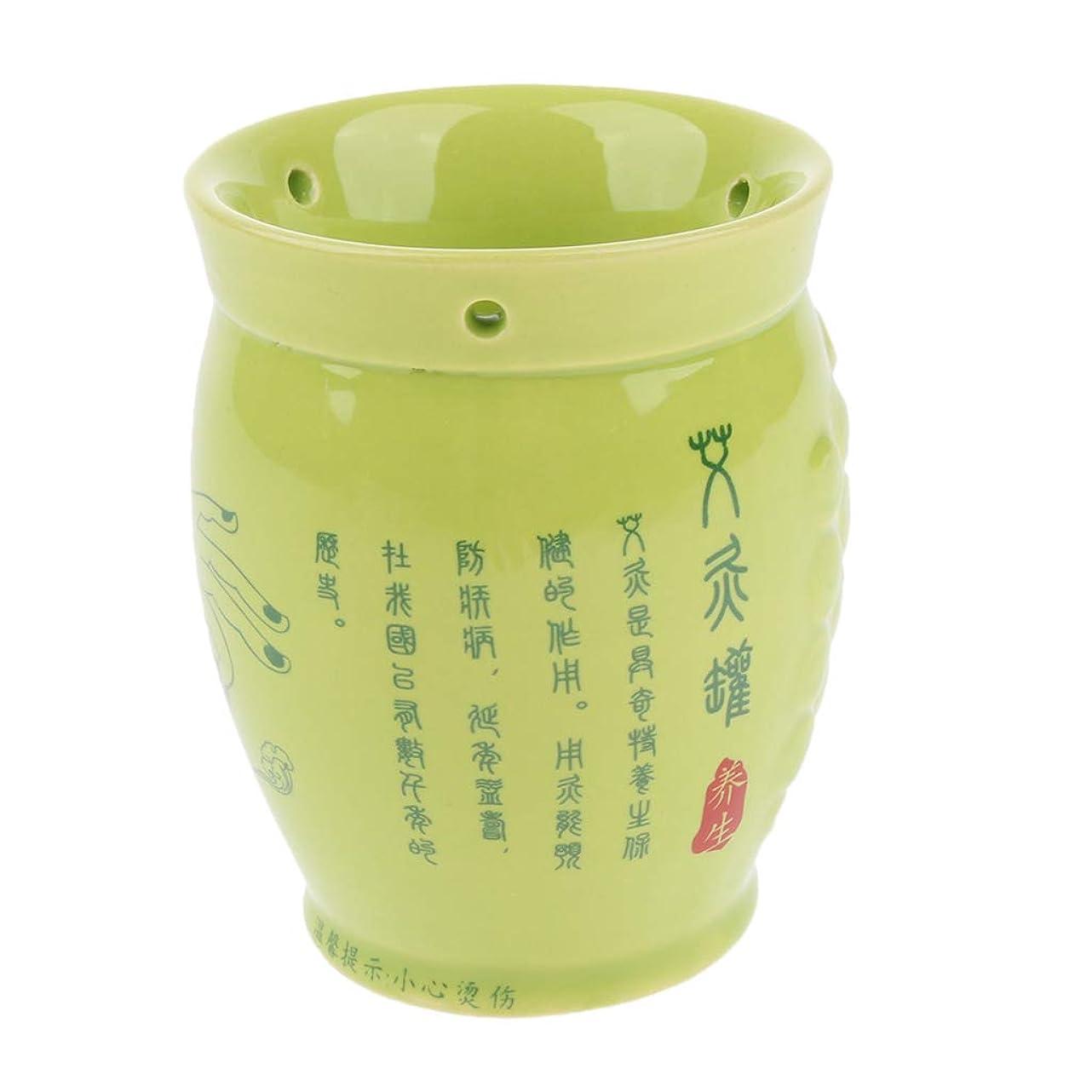 矢じり聞くしがみつくFLAMEER マッサージカッピングカップ 缶 ポット お灸 中国式 セラミック 疲労軽減 男女兼用