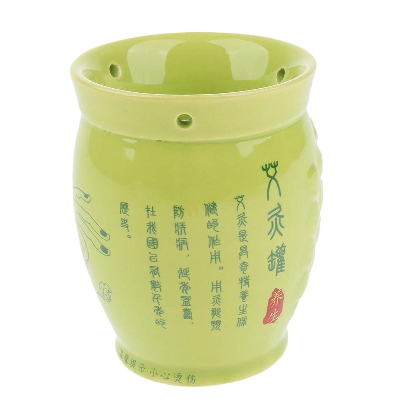 ヘクタール絶対にピケFLAMEER マッサージカッピングカップ 缶 ポット お灸 中国式 セラミック 疲労軽減 男女兼用