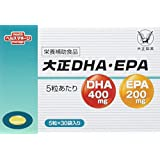 大正DHA・EPA 30袋