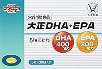 大正製薬 【栄養補助食品】 大正DHA・EPA 〔DHAEPA600㎎ 個別包装〕 30袋