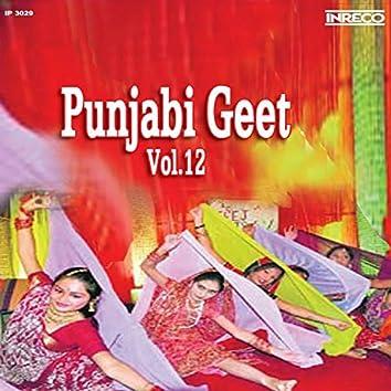 Punjabi Geet Vol 12
