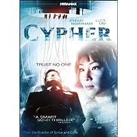Cypher (AKA Company Man) [DVD]