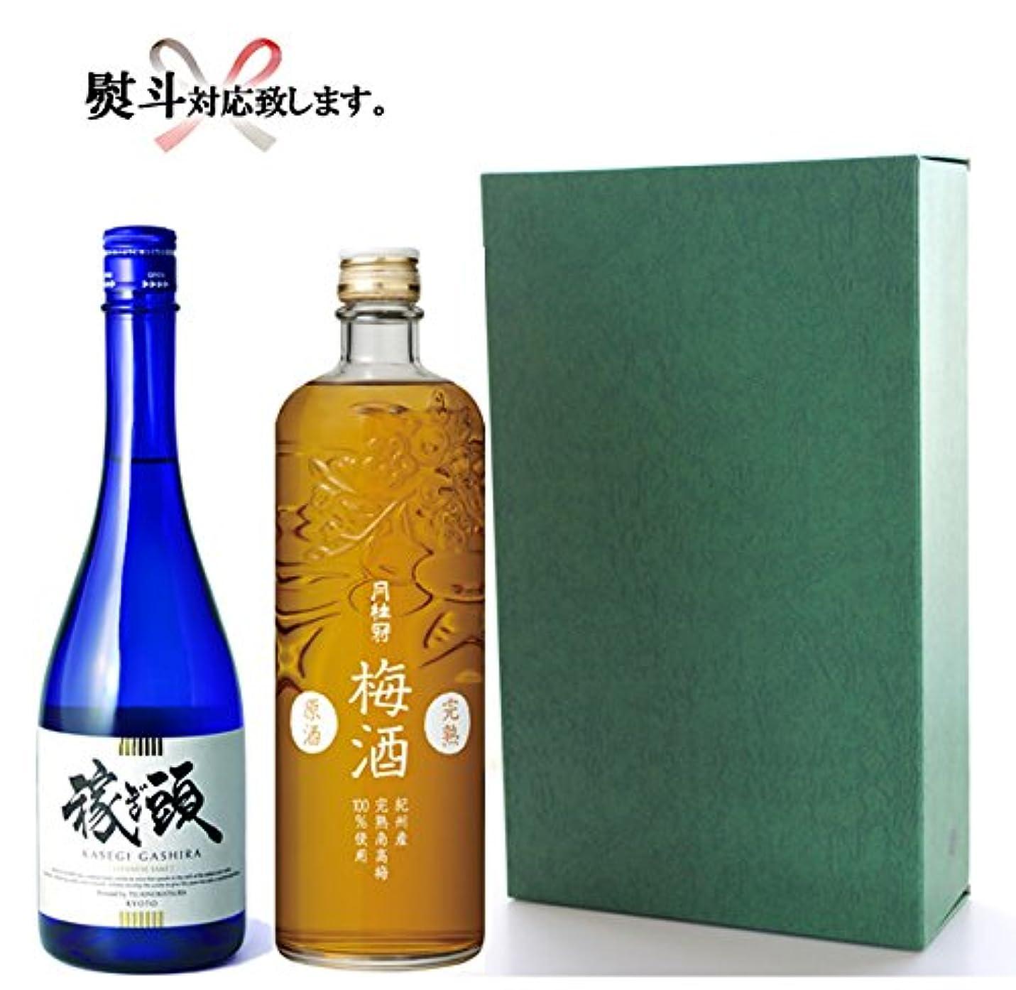 気付く者悲観的【ギフト】稼ぎ頭 純米酒 月桂冠 完熟梅酒原酒 720ml×2本