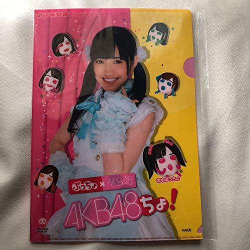 AKB48 ぷっちょ 渡辺麻友 まゆゆ クリアファイル