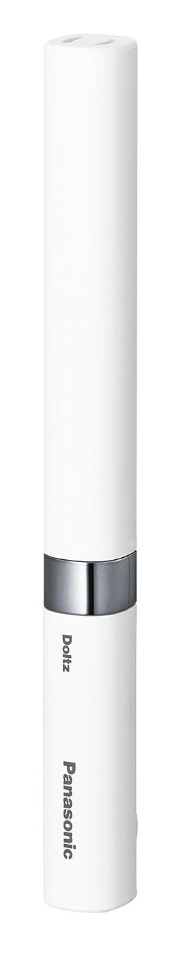 信頼性のある見分ける攻撃パナソニック 電動歯ブラシ ポケットドルツ 白 EW-DS18-W