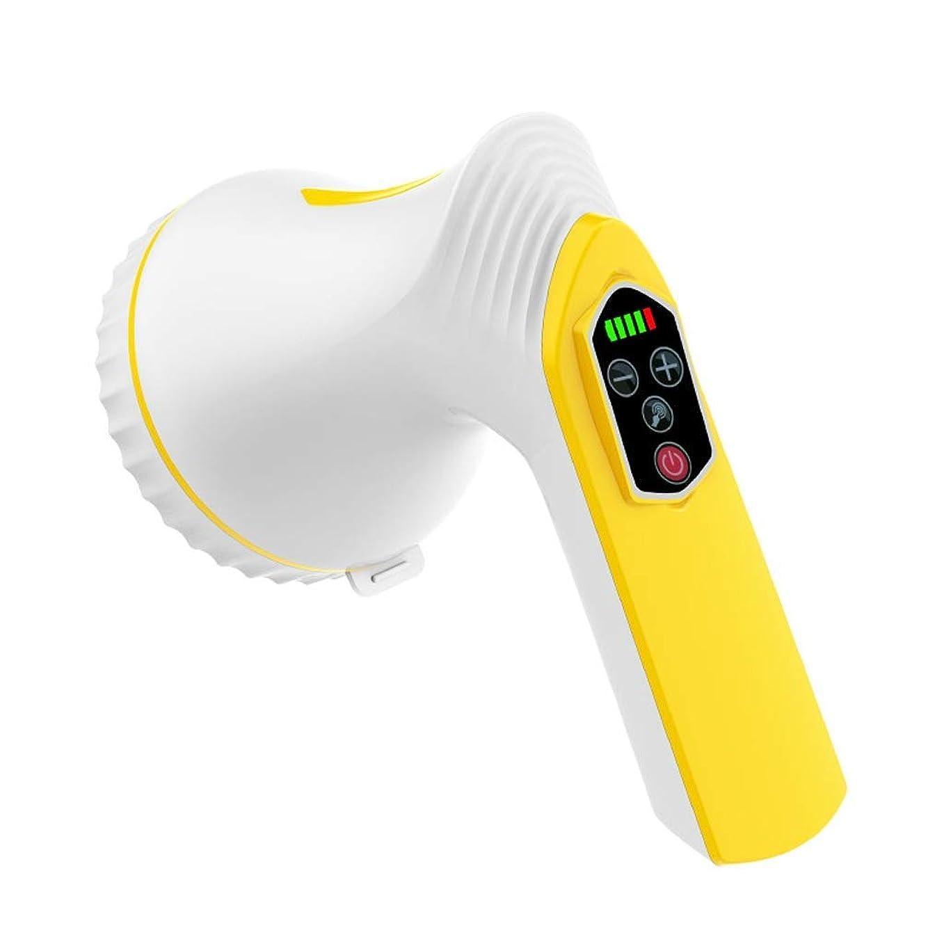 強度絶え間ない商標5つの磁気治療マッサージヘッド、4強度の旅行コードレス脂肪セルライトの除去、女性のための充電式ハンドヘルドスリミングマッサージ器、ホワイト