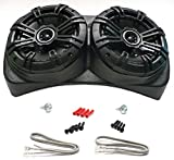 Select Increments Car Coaxial Speakers