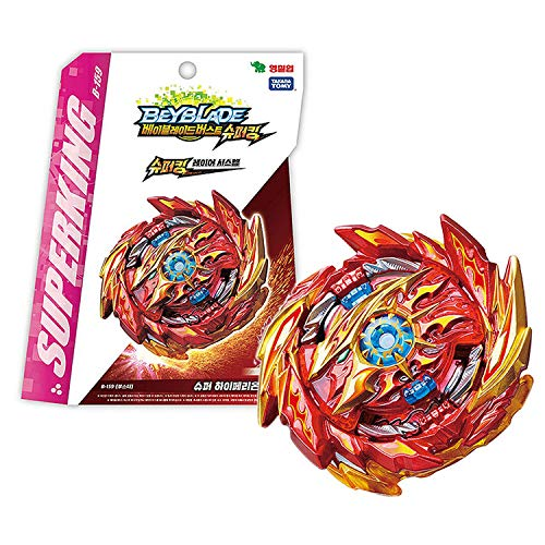TOMY Games B-159 Booster Super Hyperion.XC 1A Layer System