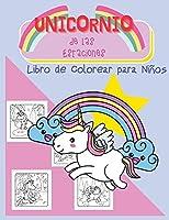 Unicornio de las Estaciones: Libro de Colorear para Niños