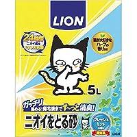 ライオン ニオイをとる砂 フレッシュミントの香り5L