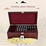 Juego De Mahjong De Japón - Juego De Mahjong Chino Juegos De Mah Jongg Japonés Caja De Regalo De Madera, Producción De Acrílico, Palo De Punta Japonesa Gratis