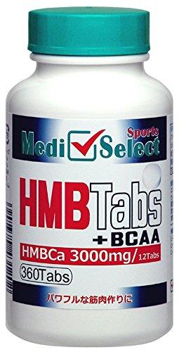 メディセレクト スポーツ HMB+BCAA タブレット 必須アミノ酸 BCAA配合(国産原料)360粒入