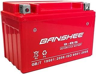 Best kawasaki z750 battery Reviews
