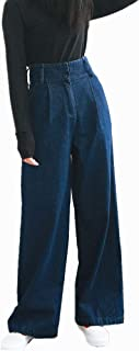 【HEYGIRL】レディース デニムパンツ ワイドパンツ ロング ジーンズ ズボン ガウチョパンツ ゆったり ハイウエスト カジュアル 大人 ボトムス