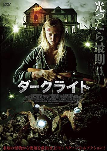 ダークライト [DVD]