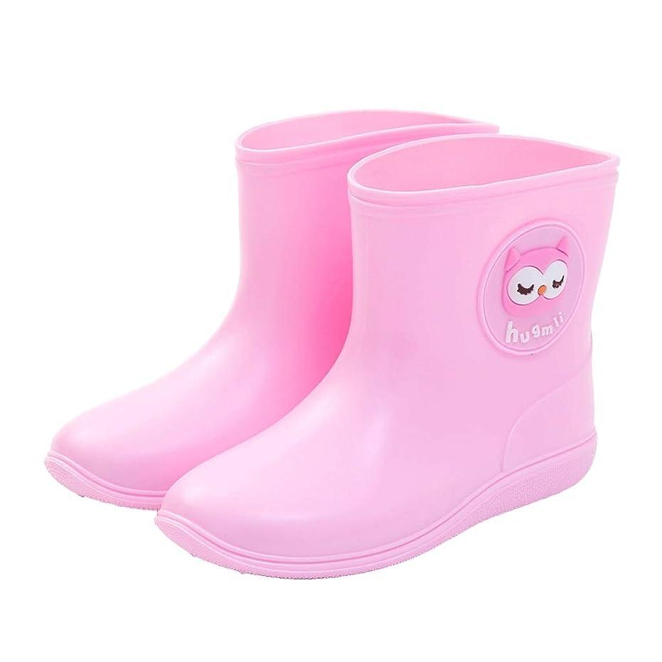 言語転用たっぷりレインブーツ- 子供の男性と女性のレインブーツ漫画ゼリーラバーレインブーツ水の靴春と夏のゴム靴 (色 : ピンク, サイズ さいず : 22)