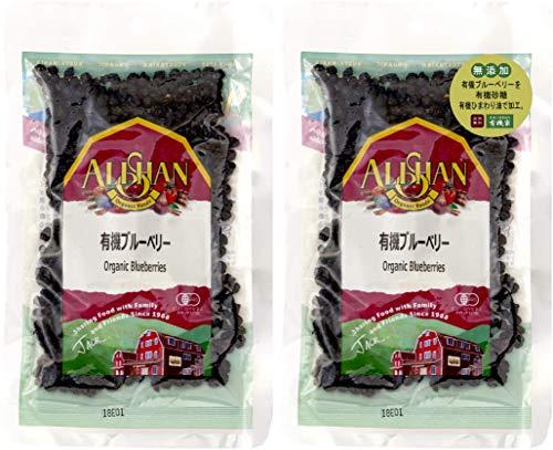 無農薬 有機 ブルーベリー 60g×2個★ ネコポス ★ アントシアニンを多く含んでいるのがブルーベリー。有機砂糖使用。 無添加