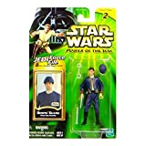 Hasbro Star Wars Power of The Jedi Bespin Guard Action Figure