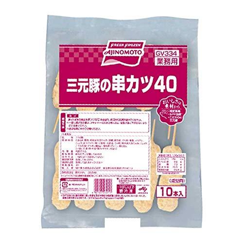 【冷凍】 味の素冷凍 三元豚の串カツ 40g×10本 合計400g 業務用 揚げ物 豚肉 惣菜 おかず おつまみ