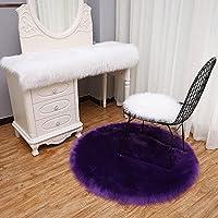 おしゃれ リビング 屋内 柔らかいラグ ふわふわ肌触り 洗える ラグマット 抗菌防臭 滑り止め付 防塵じゅうたん 折り畳み可能 居間用 家庭用カーペット オールシーズン使えます -紫の_90 * 90cm