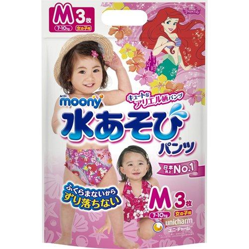 【水遊びパンツ Mサイズ】ムーニー水あそびパンツ 女の子 (7~10kg)3枚